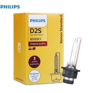LAMPADA XENON PHILIPS D2S ORIGINAL 85122VIC1